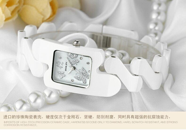 正品白色陶瓷表 女表 时尚 气质 十天预购