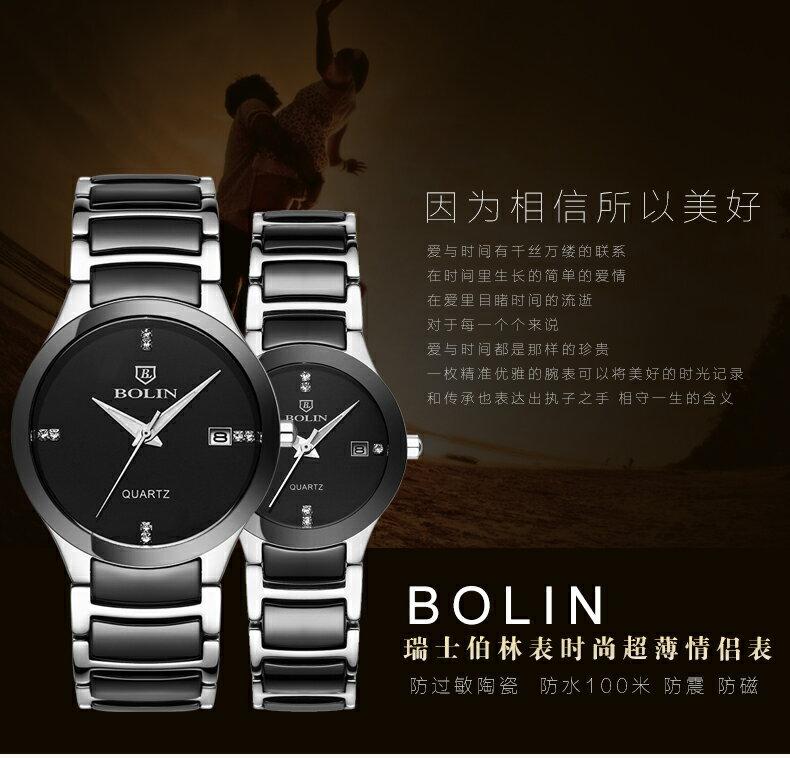 韓味情侶手錶 時尚 夜光 瑞士正品 十天預購