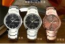 瑞士正品情侶手錶 十天預購