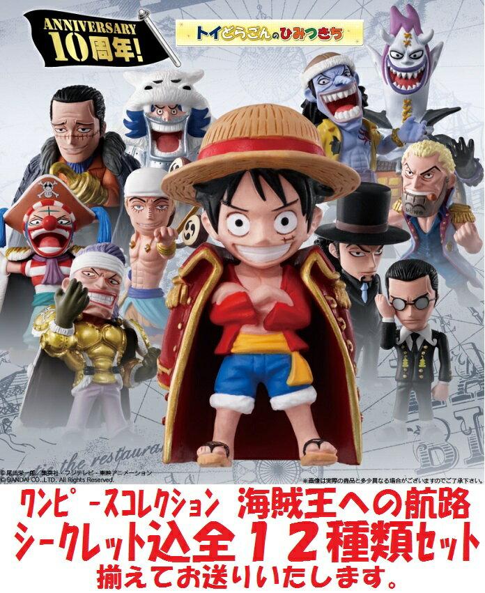 魯夫與11款邪惡海賊的對手公仔 日本10天直購品