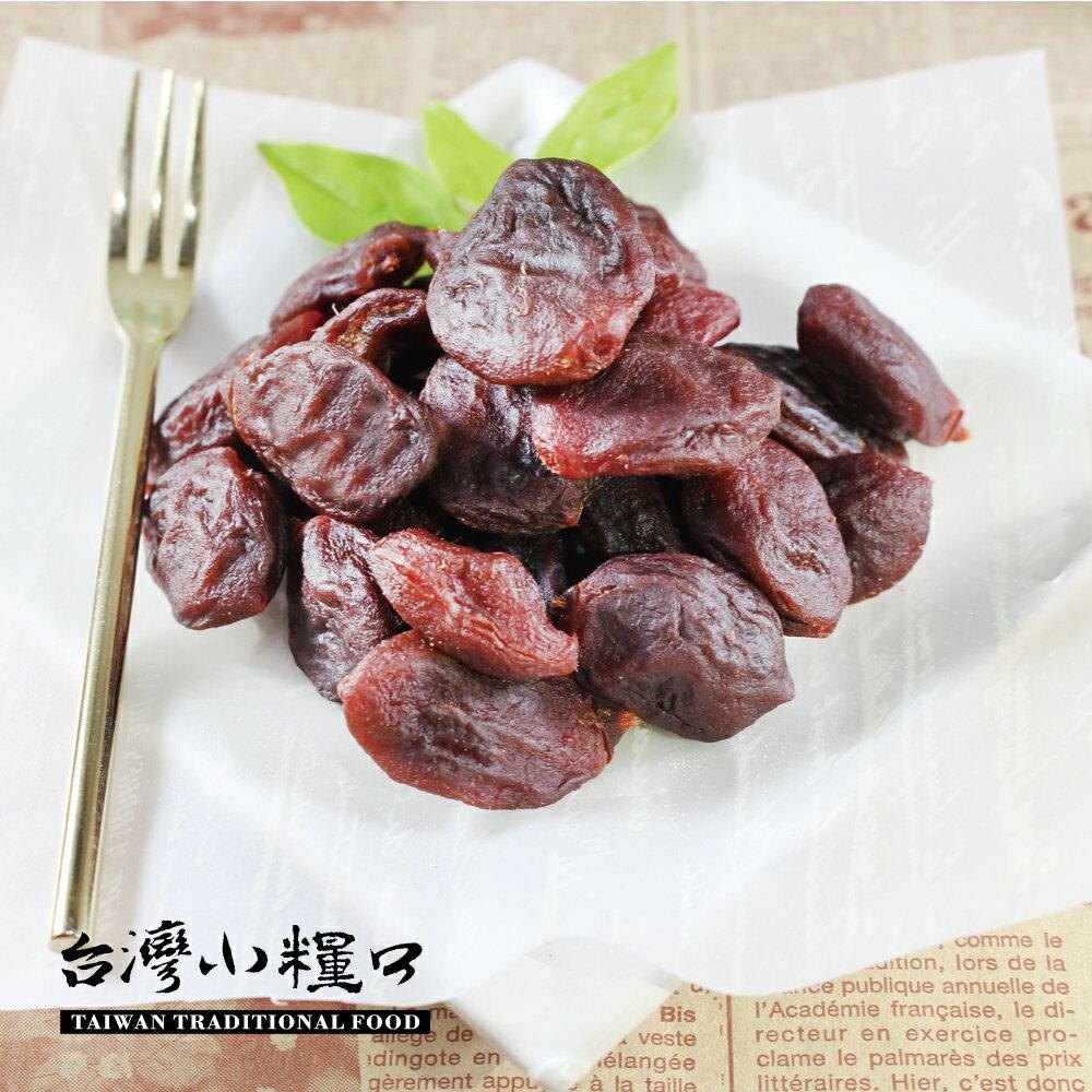【台灣小糧口】蜜餞果乾 ● 水蜜桃乾150g