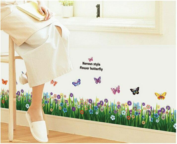 【壁貼王國】 踢腳板/櫥窗系列 無痕壁貼 《蝴蝶花草 - AY701》