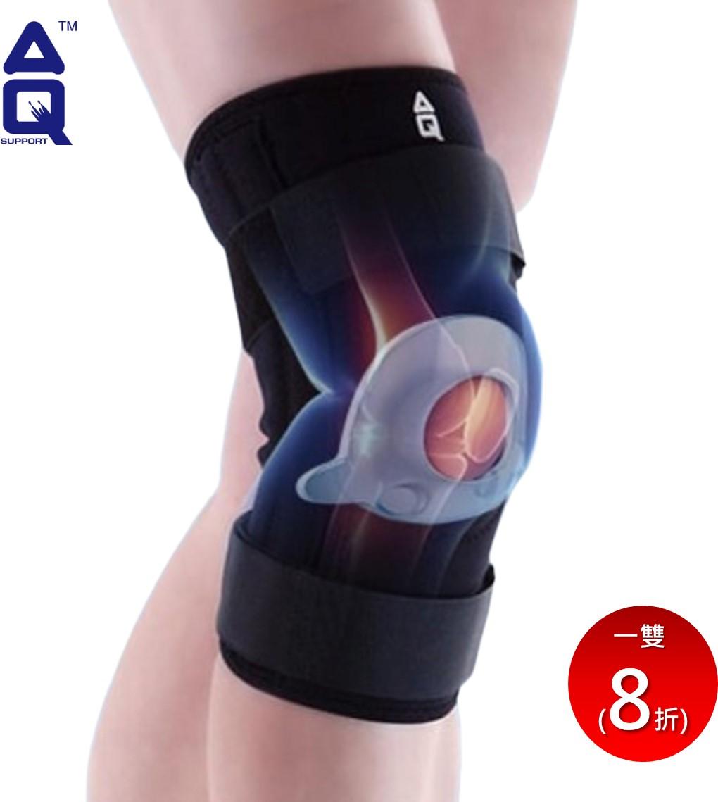 雙彈簧支撐護膝 (型號:5055SP) 護具 一雙(8折)  運動護具 護膝 AQ SUPPORT 14天免費退換貨