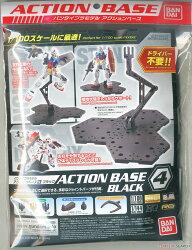 ◆時光殺手玩具館◆ 現貨 組裝模型 模型 鋼彈模型 BANDAI 1/144 1/100 新通用支架 4 腳架 支撐架 (黑)