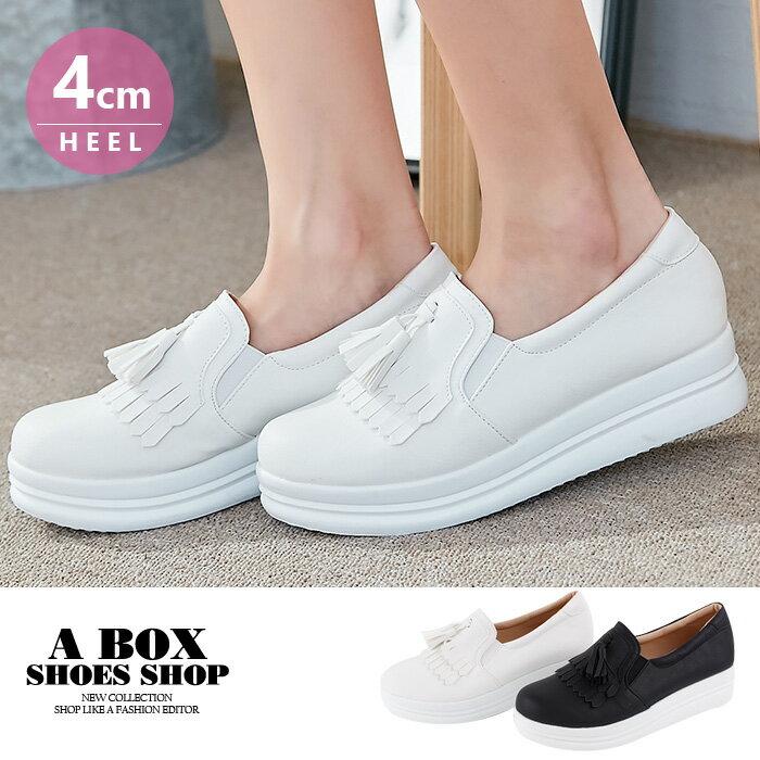【KI1229】4CM厚底包鞋 鬆糕鞋 懶人套腳 小白鞋 增高厚底跟鞋 時尚流蘇 MIT台灣製 2色