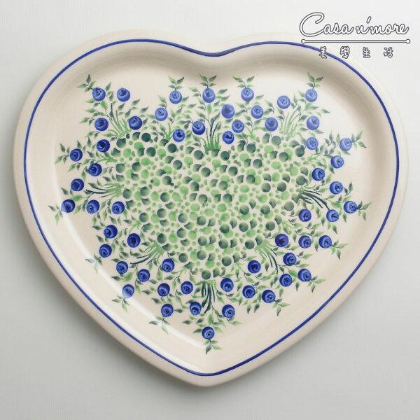 波蘭陶粉紫浪漫系列愛心造型餐盤陶瓷盤菜盤水果盤點心盤波蘭手工製