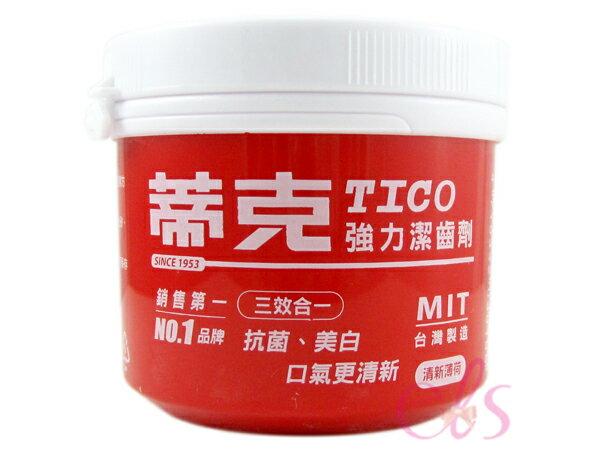蒂克TICO (紅)140g ☆艾莉莎ELS☆ 現貨