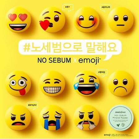 韓國 innisfree × emoji 聯名款 無油光礦物控油蜜粉 5g 定妝 蜜粉 明