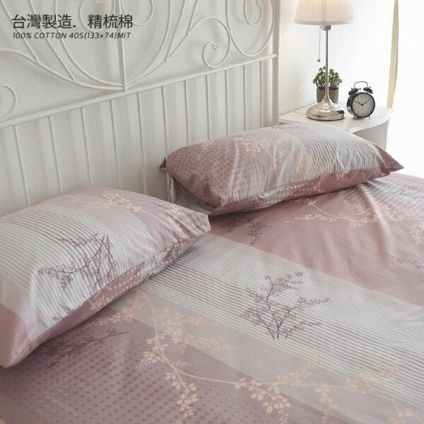 絲薇諾精品寢飾館:床包雙人【上野之森-花開】含2件枕頭套,100%精梳棉台灣製-絲薇諾