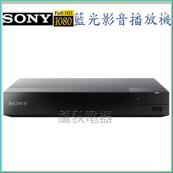 現貨【SONY~蘆荻電器】全新【SONY藍光影音DVD播放機】BDP-S1500另售BDP-S5500.BDP-S6500