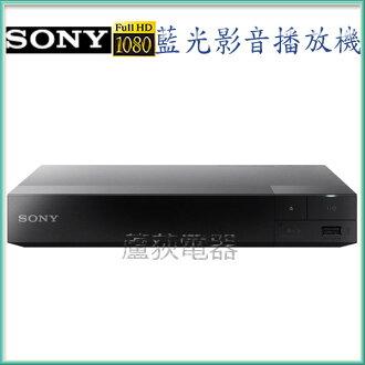 【SONY~蘆荻電器】全新【SONY藍光影音DVD播放機】BDP-S1500另售BDP-S5500.BDP-S6500