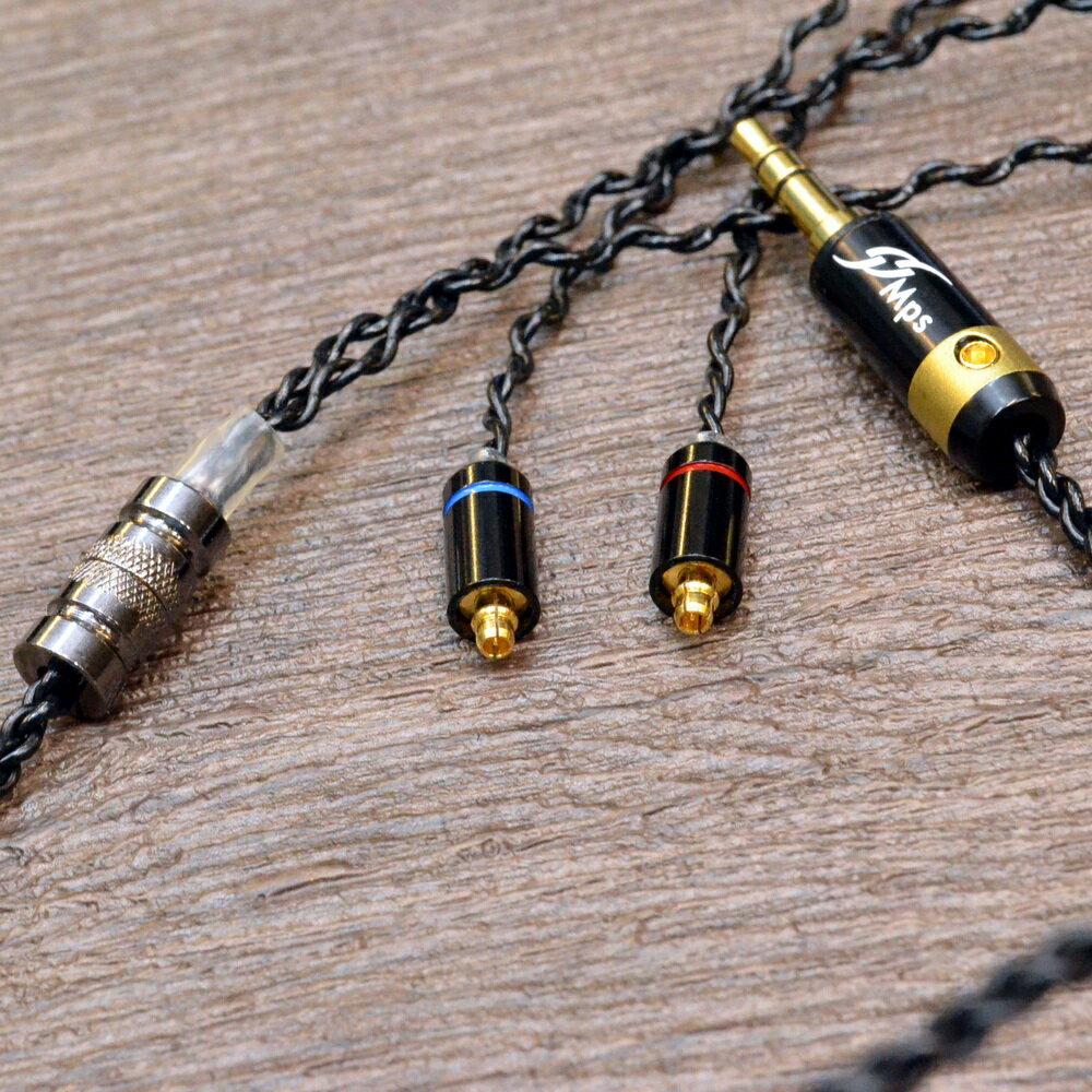 志達電子 Megrez(天權) 7N單結晶無氧銅鍍銀線蕊 MMCX/CIEM/A2DC/IE80 耳機升級線 多款輸入端可選