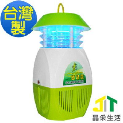 【晶采生活】綠精靈環保光觸媒捕蚊夜燈(旗艦型)