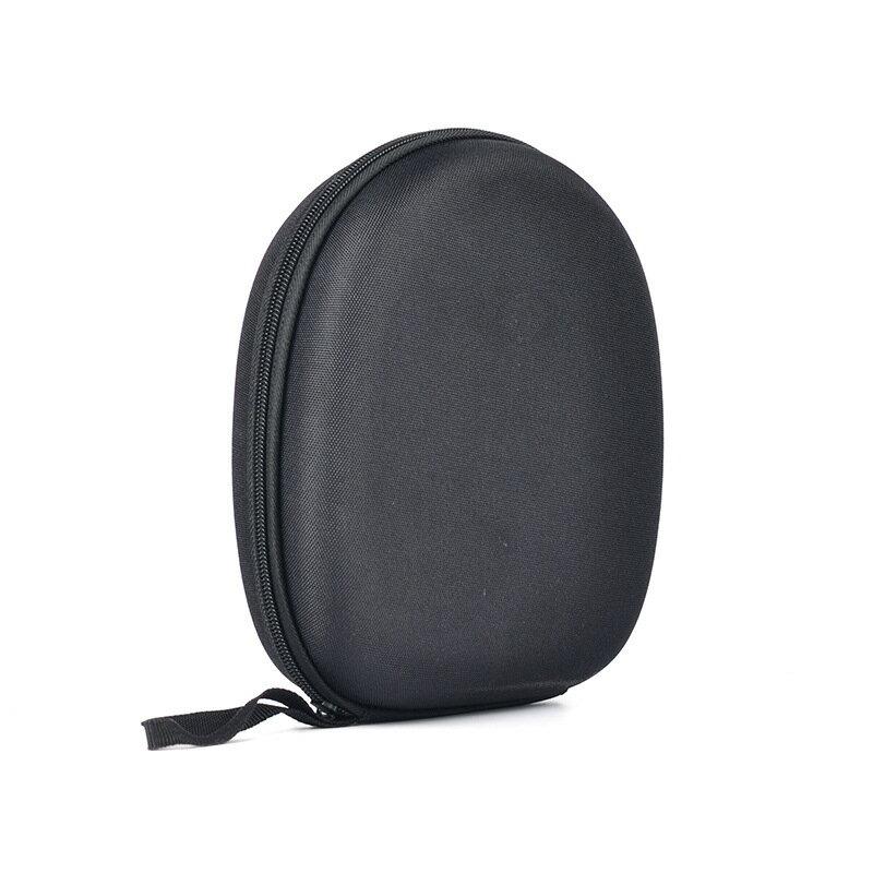 志達電子 NEW HP-Case 折疊式 耳罩式耳機 保護盒 收納盒 ATH-S200BT S100 ESW950