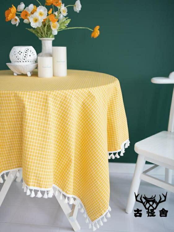 桌布簡約北歐風布藝棉麻小清新防水茶幾餐桌布書桌