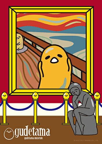 Gudetama【經典名畫系列】蛋黃哥的吶喊拼圖108片-105