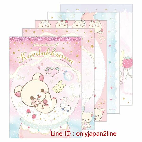 【真愛日本】16122400004日本製大便條-夢幻奶熊雪花球 SAN-X 懶熊 奶熊 拉拉熊 便條本 筆記本 文具用品