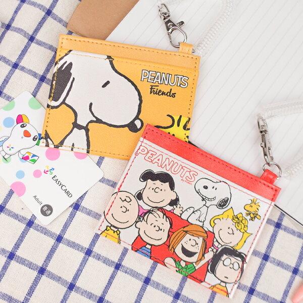 PGS7史努比系列商品-史努比史奴比Snoopy彈簧票卡夾證件【SGA80170】