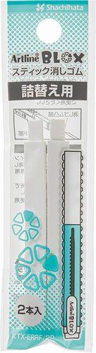 日本shachihata 積木三角自動橡皮擦補充包2入/包
