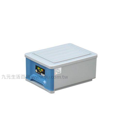 【九元生活百貨】聯府 K092 抽屜整理箱 置物 收納