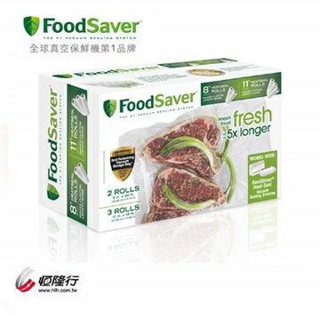 美國FoodSaver-真空卷5入裝(8吋2卷,11吋3卷)