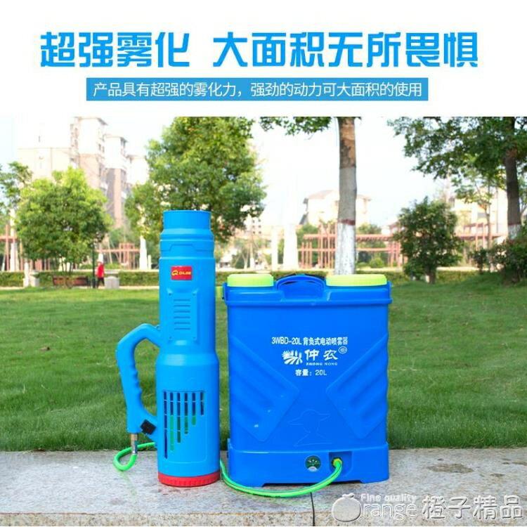 農用電動噴霧器送風筒彌霧機送風機打藥噴霧機消毒噴霧壺防疫