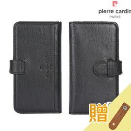 [ iPhone7 Plus] Pierre Cardin法國皮爾卡登5.5吋多層卡袋真皮手機套/保護套/皮套 黑色