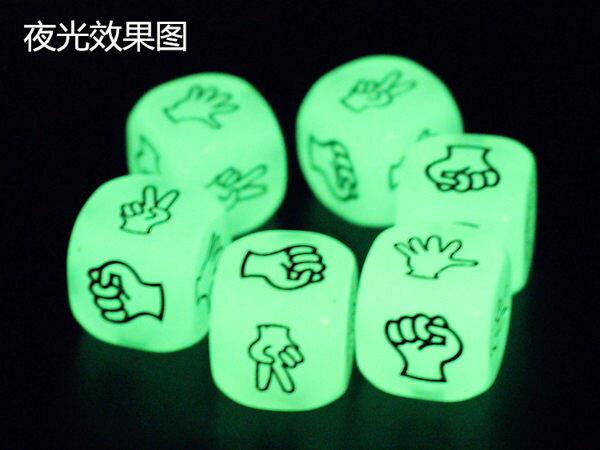 螢光猜拳骰子 剪刀石头布 划拳骰子 夜光骰子 KTV C50305 【H00362】