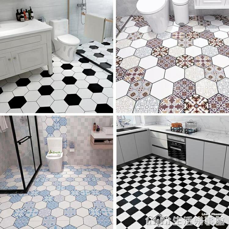 自粘地板貼衛生間防水防滑陽臺浴室廚房地貼廁所瓷磚貼紙加厚耐磨NMS
