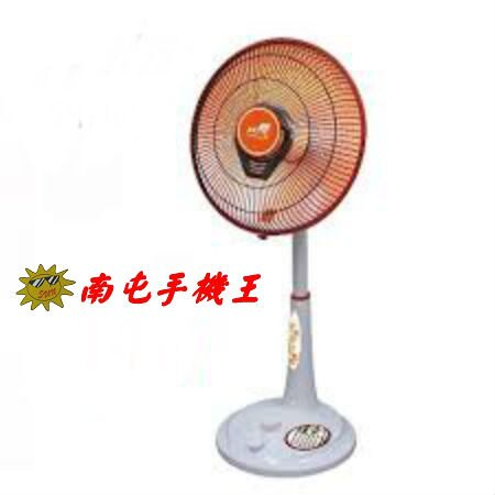 @南屯手機王@ NORTHERN 北方 14吋 立式碳素電暖器 SH1461 宅配免運費