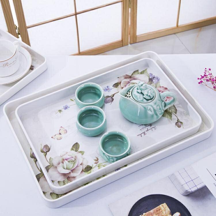 加厚家用長方形歐式托盤水杯托盤茶盤創意水果盤水餃蛋糕盤餐盤