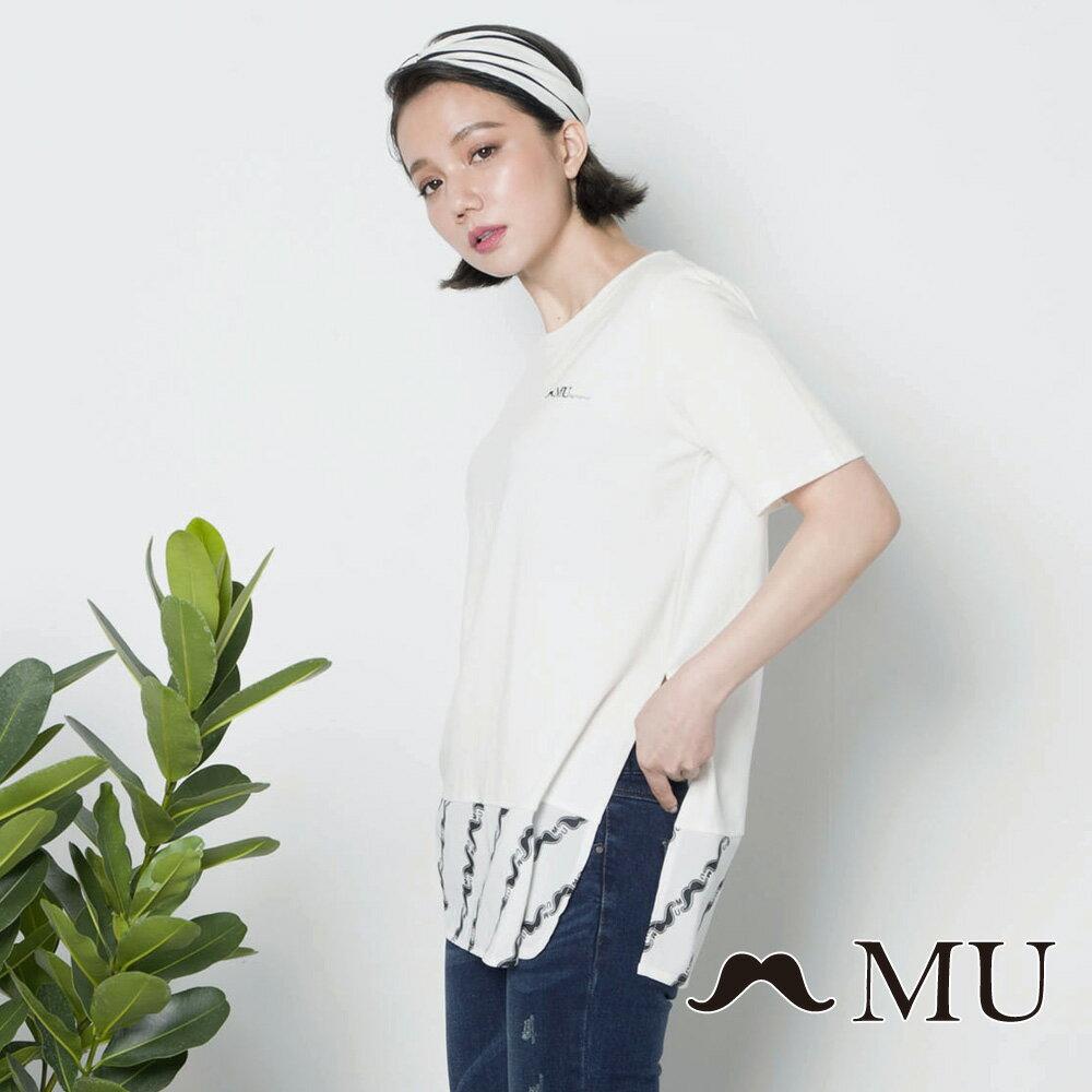 【MU】側開岔拼接鬍子鎖鏈雪紡長版上衣(2色)7311363 1