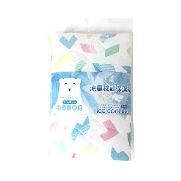 居家寢具涼夏枕頭保潔墊1入束帶保潔墊(約寬45x長68cm)SU7790涼感枕頭保潔墊