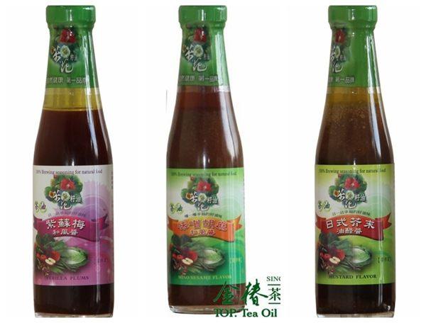 即期良品 金椿 茶油日式芥末油醋醬 250g/瓶