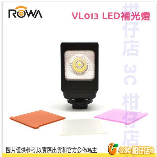 樂華 ROWA LED~VL013 小型補光燈 LED 攝影燈 輕巧 薄型 補光燈 附 白