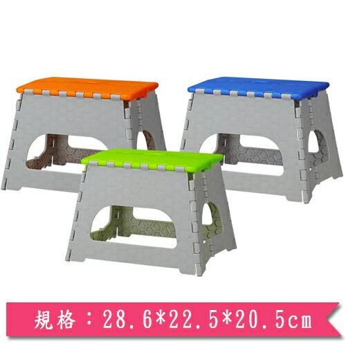 KEYWAY 小當家摺合折疊椅(28.6*22.5*20.5cm)【愛買】