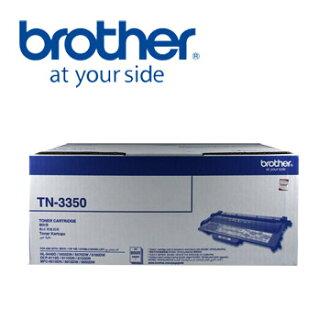 【會員可再折200元】Brother TN-3350 原廠黑色高容量碳粉匣 適用機型:HL-5440D, HL-5450DN, HL-5470DW, HL-6180DW,DCP-8155DN,MFC-..