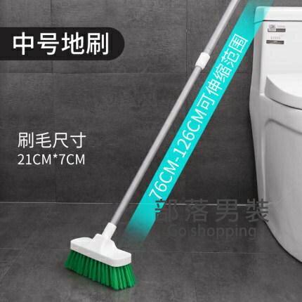 浴室地板刷 長柄硬毛地刷衛生間清潔廁所廚房浴室瓷磚戶外地板刷子清洗刷神器T