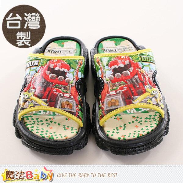 兒童拖鞋 台灣製恐龍卡車授權正版拖鞋 魔法Baby~sa69305