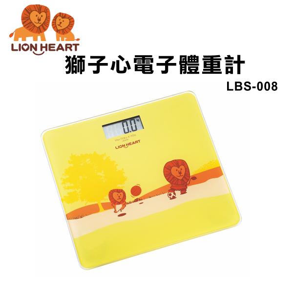 【獅子心】電子體重計LBS-008 免運費-隆美家電