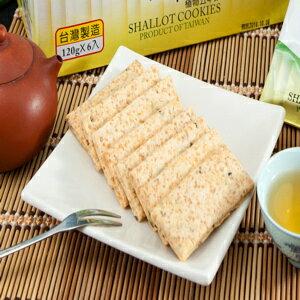康成三星蔥酥(3入)