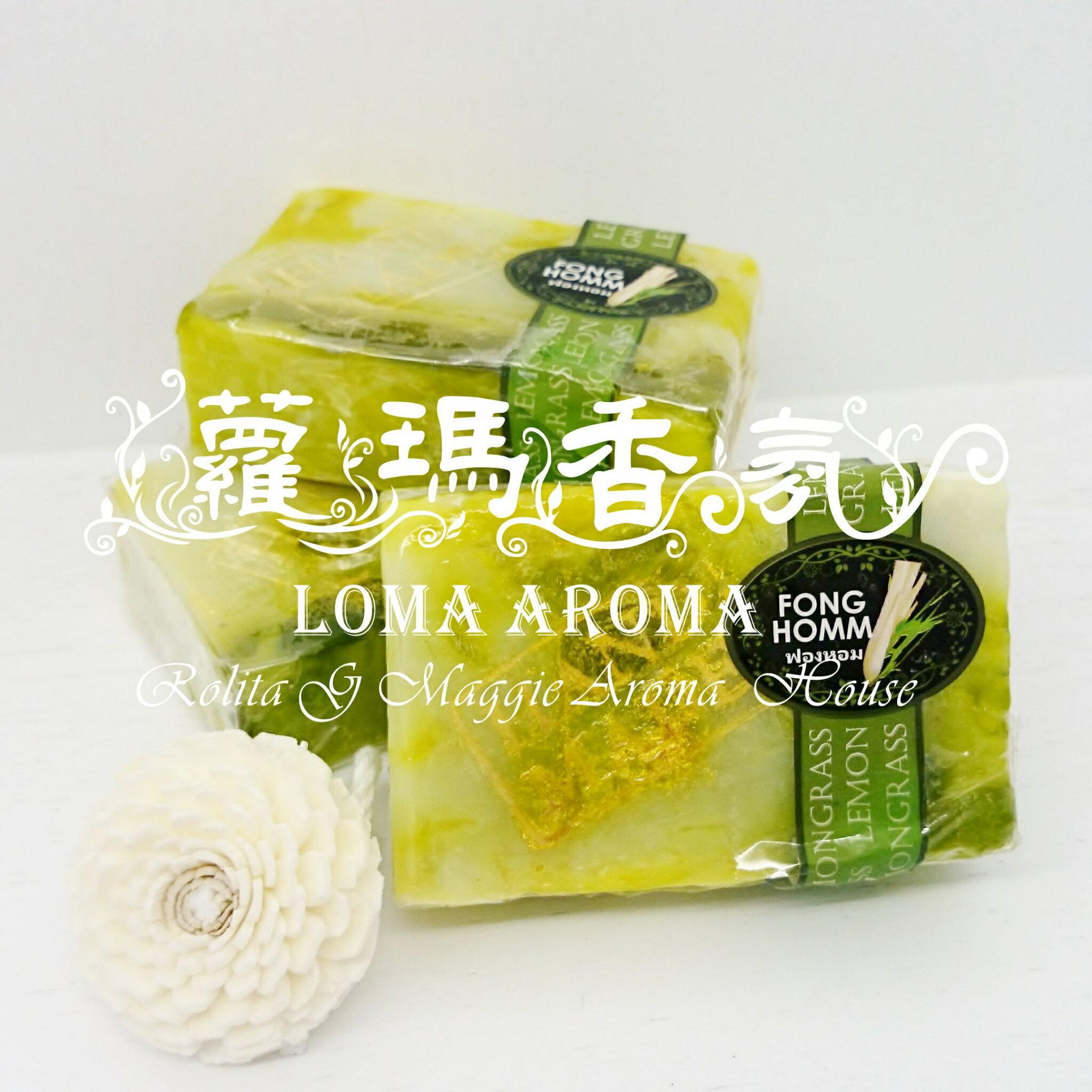 【蘿瑪香氛 LOMA AROMA】進口精油手工方皂-香茅檸檬草 Lemongrass