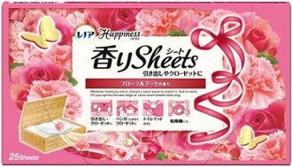 日本 P&G Happiness 多用途衣物廁所消臭芳香片 香香紙 繽紛花香粉 25枚入 *夏日微風*