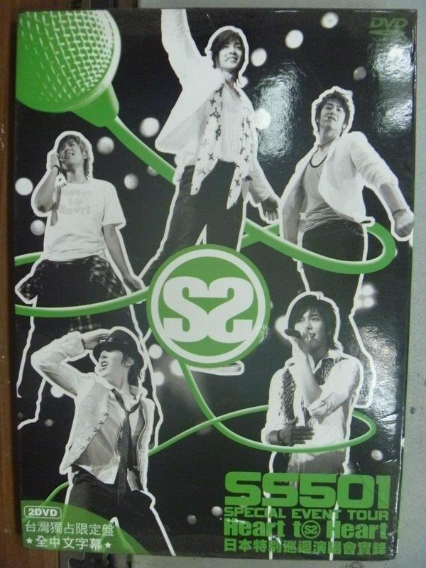 【書寶二手書T5/音樂_HHM】SS501日本特別巡迴演唱會實錄_光碟片