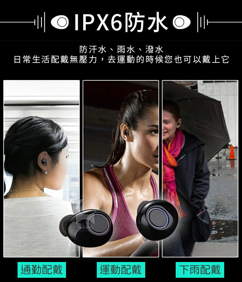 【公司貨】K11 防汗防水 5.0無線藍牙耳機 方盒運動藍芽耳機 聽音樂LINE通話 語音控制 雙耳獨立使用 磁吸充電盒 2