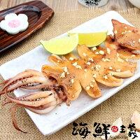 【海鮮主義】魷魚串 (3入) ●鮮Q彈牙的魷魚串  ●烤肉聚會的必備良品  ●裹粉酥炸,香脆可口  ●可自行再搭配洋蔥、蒜末-海鮮主義-美食甜點推薦