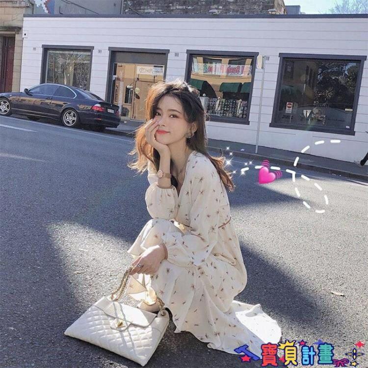 雪紡洋裝 女裝春秋季新款淑女雪紡碎花氣質小香風連身裙 7號Fashion家居館