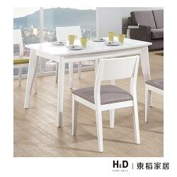 奧斯卡白色4.3尺餐桌 / H&D