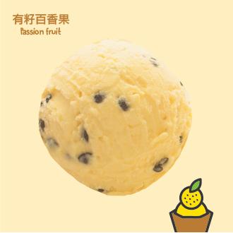 Kaju 咔啾義式手工冰淇淋 天然水果 有籽百香果-120ml(杯)/500ml(盒)