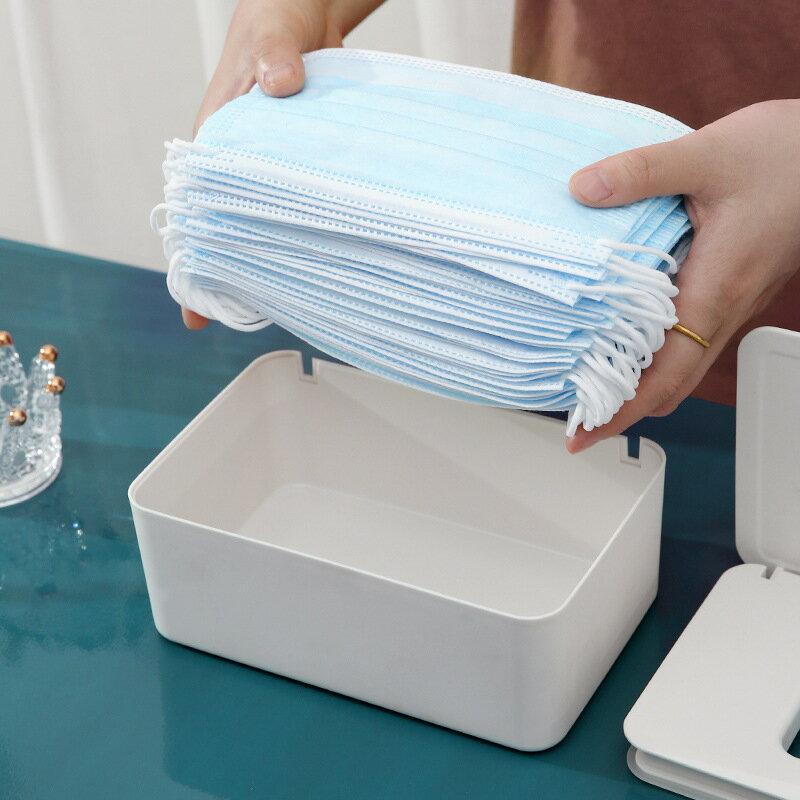 口罩收納盒大容量家用防塵暫存夾口鼻罩盒子密封保護防污裝隔離袋